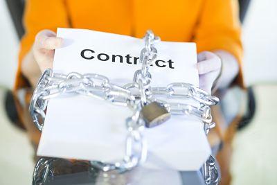 трудовой договор с пекарем образец