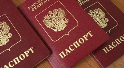 Паспорт при возврате товара