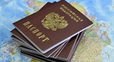 Получение гражданства РФ в упрощенном порядке