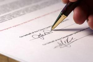 Юридические документы
