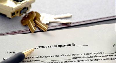 юридическая консультация договор- купли продажи