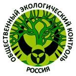 Общественная экологическая экспертиза