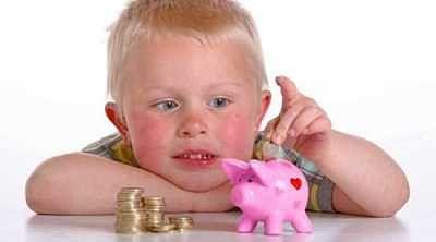 Ежемесячная компенсационная выплата