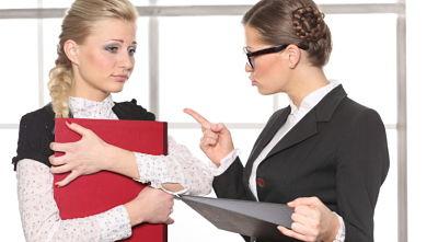Как уволить совместителя
