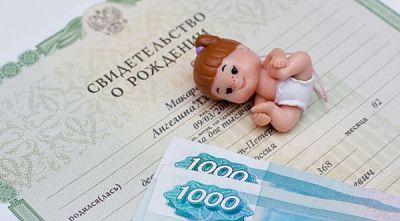 Выплаты многодетным семьям в Москве