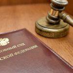 Законодательство О компенсации морального вреда